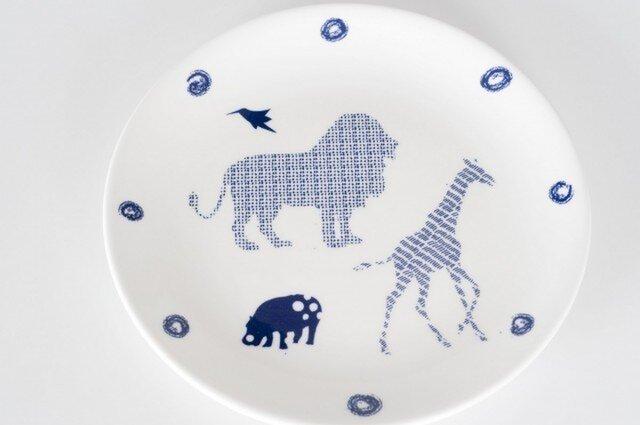 Giraffe Hippo Lion Bird Plateの画像1枚目
