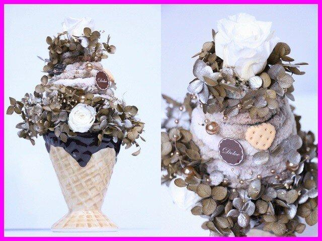 ソフトクリーム・モカの画像1枚目
