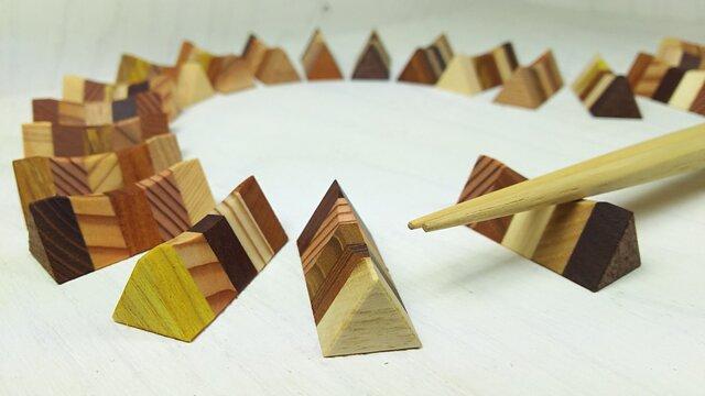 寄木の箸置きの画像1枚目