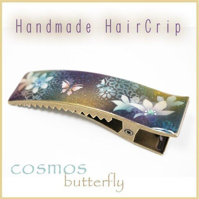 ヘアクリップ 秋桜と蝶 蒼紫[hc3]の画像1枚目