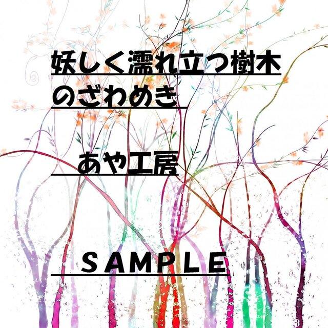 2015.02 CG画集35(POSTCARD)の画像1枚目