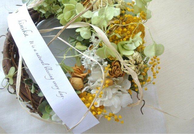 ミモザと黄色の花達のwreathの画像1枚目
