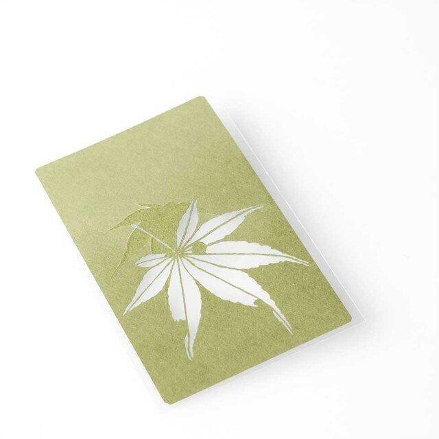 切り絵 カード しおり 名刺 楓 抹茶の色渋紙 1枚の画像1枚目