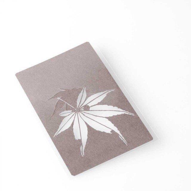 切り絵 カード しおり 名刺 楓 濃灰の色渋紙 1枚の画像1枚目