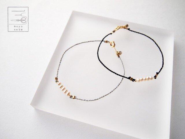 [order made]静電気防止cord bracelet pの画像1枚目