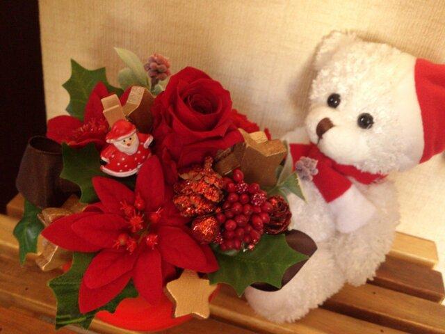 Christmasアレンジ☆シロクマぬいぐるみ付きの画像1枚目