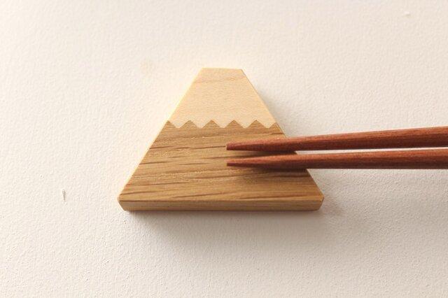 富士山の箸置きの画像1枚目