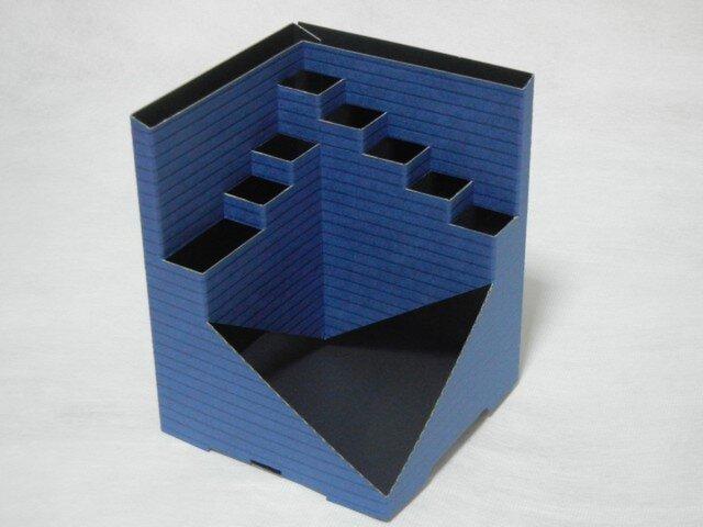 Pen-Cube(ペンキューブ)エンボス ボーダー/ ネイビーの画像1枚目