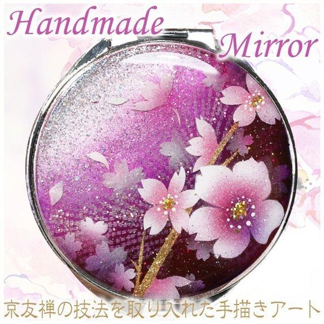丸ミラー 桃舞桜 銀箔 コンパクトミラーの画像1枚目