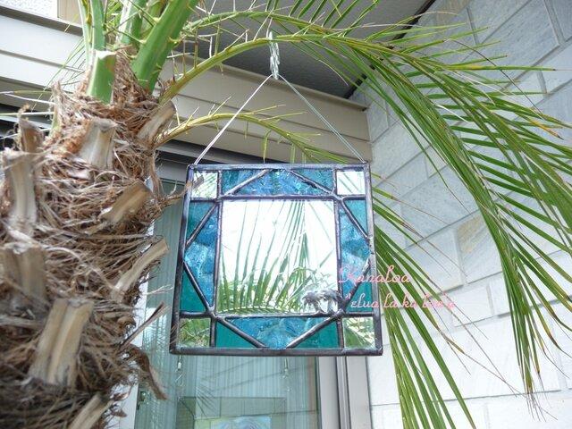 ステンドグラスのミニミラー(sea)の画像1枚目