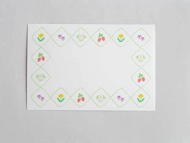 春の花のメッセージカードの画像1枚目
