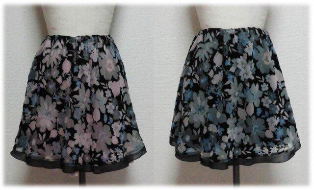 2WAY花柄スカートの画像1枚目