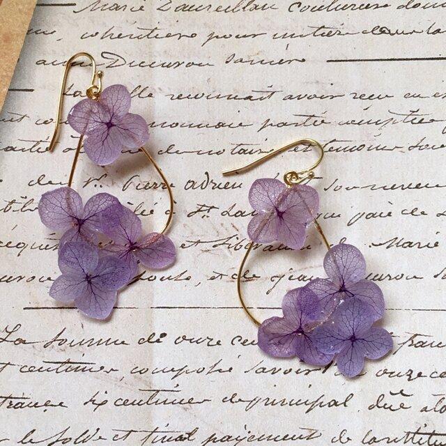 紫陽花の雫フープピアスs*バイオレット*の画像1枚目
