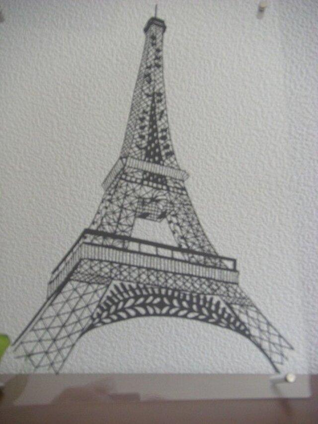 切り絵:エッフェル塔の画像1枚目
