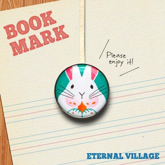 「もぐもぐ食べるウサギのクリップ型ブックマーク」No.194の画像1枚目