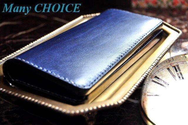 革の宝石・ルガトー・長財布(紺×紫)の画像1枚目