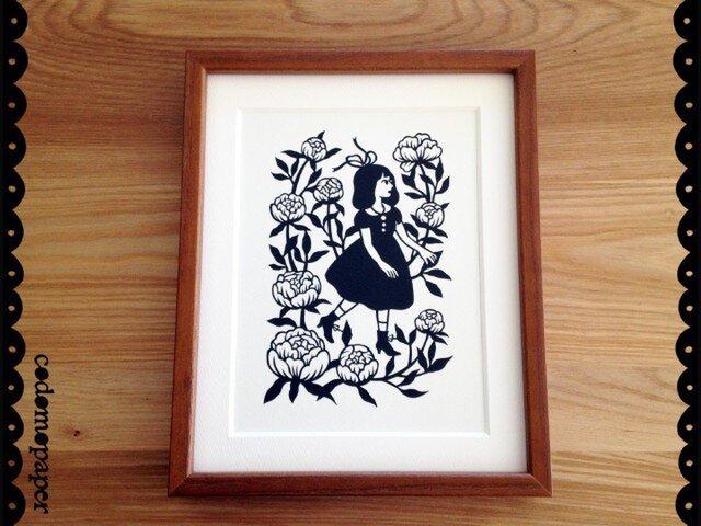 花の切り絵「芍薬」の画像1枚目