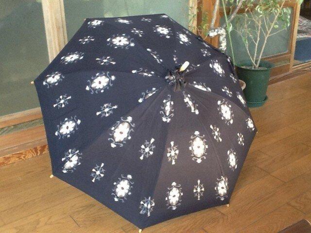 かわいい紺色 日傘の画像1枚目