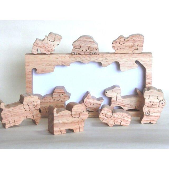 犬のパズル(組木)の画像1枚目