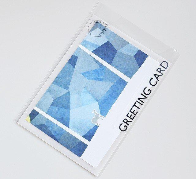 月が照らす夜【和紙の切り絵カード(封筒・白紙付)】の画像1枚目