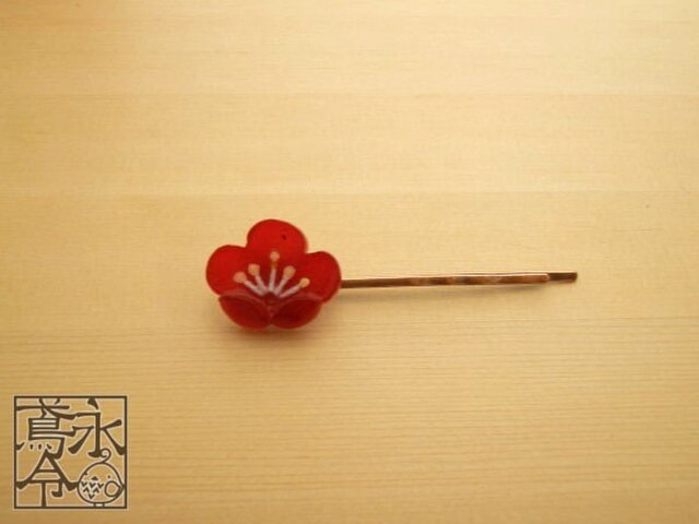 ヘアピン 濃い赤色の小梅(左)の画像1枚目
