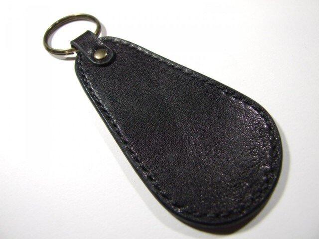 シューホーン(靴べら)キーホルダー 黒の画像1枚目