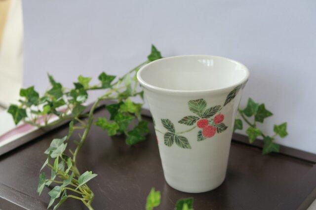野苺文 フリーカップ の画像1枚目