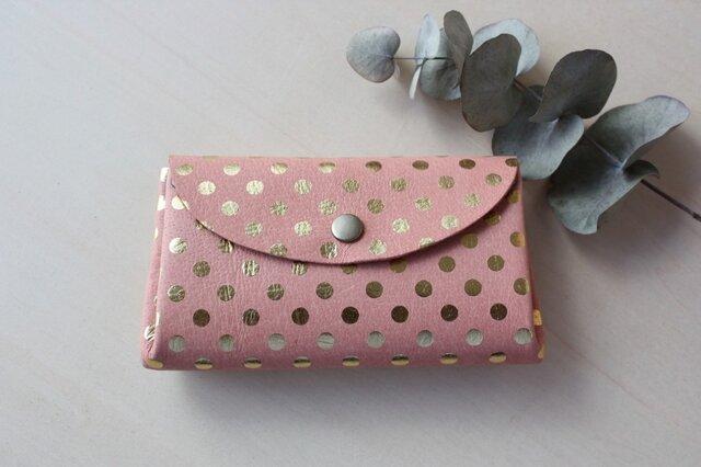 ピッグスキンの小さなお財布みずたま ピンクの画像1枚目