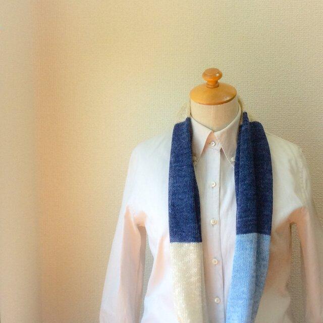 コットンとリネンの機械編みスヌード 藍×Lブルーの画像1枚目