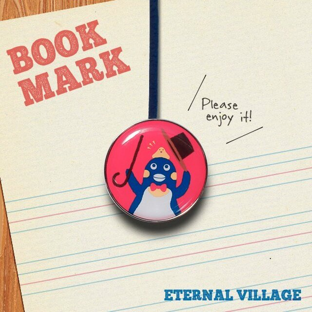 「手品を披露するペンギンのクリップ型ブックマーク」No.206の画像1枚目