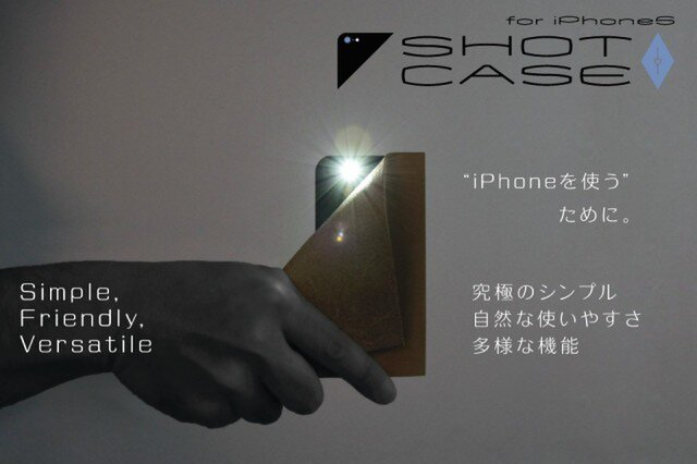 SHOT CASE   for iPhone5  by YtoTの画像1枚目