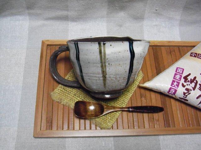 納豆鉢(ストライプ)の画像1枚目