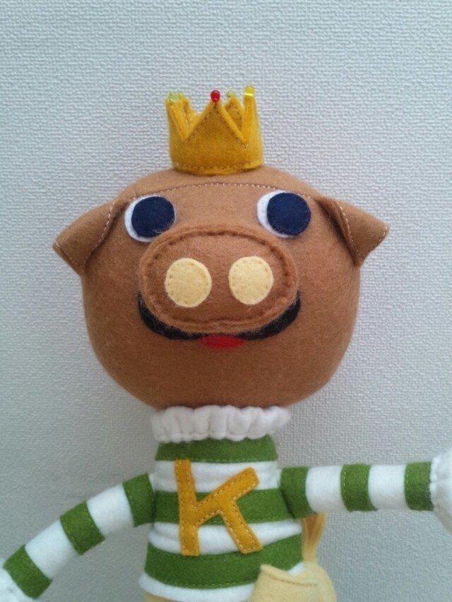 ブタの王様の休日の画像1枚目