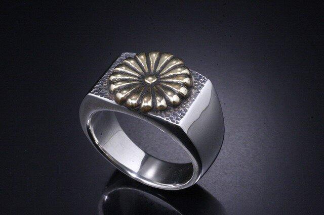 指輪 メンズ : 菊紋印台リング 菊:真鍮 10~28号の画像1枚目