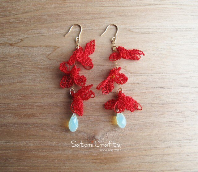 受注* Red Flower (oya)の画像1枚目