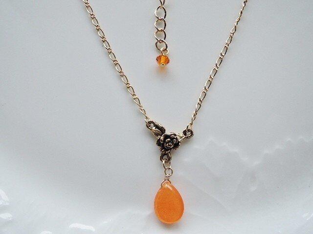 ☆オレンジカラージェード ネックレス(670)の画像1枚目
