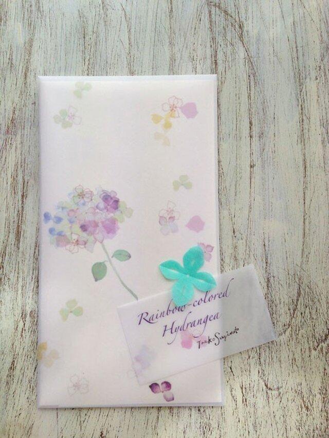 *改良販 虹色紫陽花 シンプルレターセットの画像1枚目