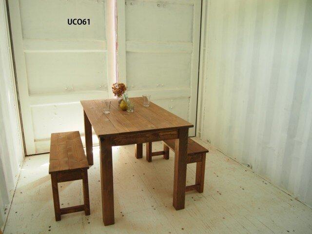 ダイニングテーブル【1200×700】(ダーク)の画像1枚目