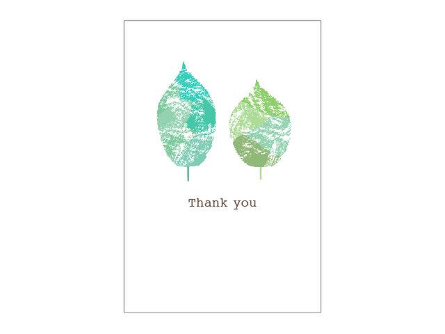 緑の葉っぱとありがとうのはがきの画像1枚目