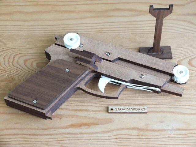 ホップアップ式輪ゴム鉄砲 SAGARA RG1300 Ver.1.2の画像1枚目