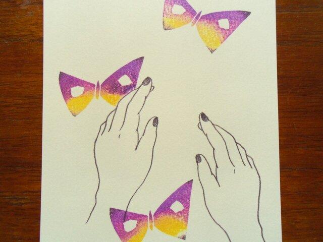 ポストカード(2枚)  手と蝶の画像1枚目