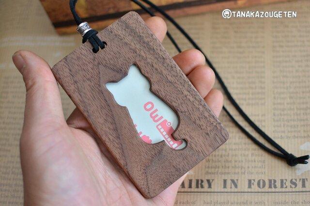 木製パスケース 【猫のシルエット】 ウォールナットの画像1枚目