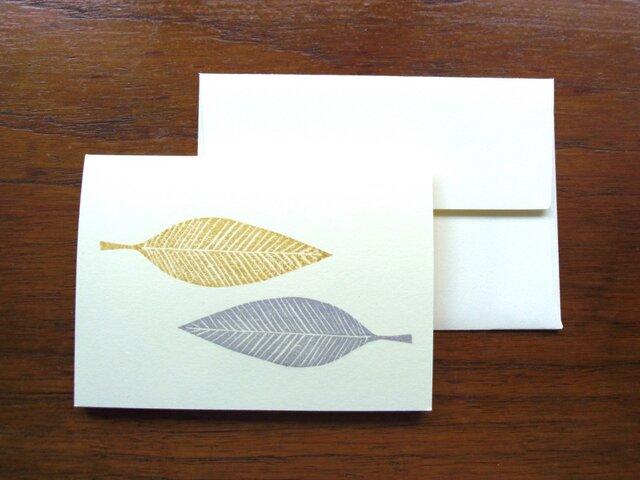 メッセージカード  葉の画像1枚目