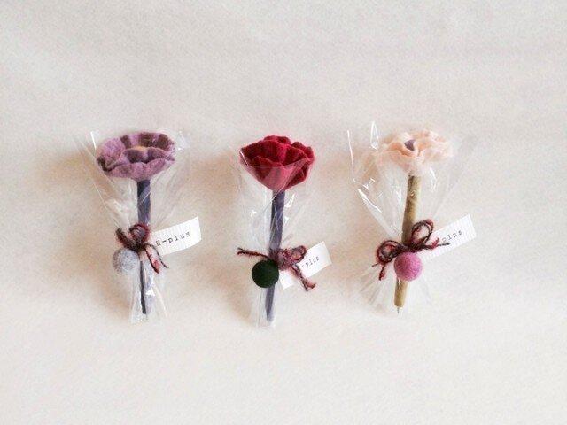 お花のペンの画像1枚目