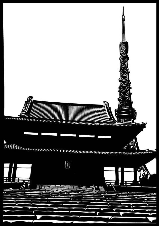 東京タワーと増上寺の画像1枚目