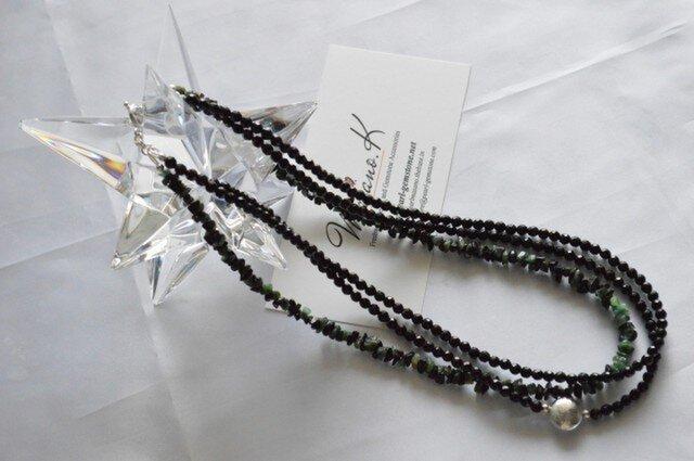 Black Spinel & Emerald Necklaceの画像1枚目