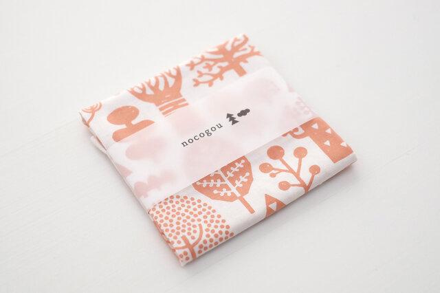 手刷り生地のハンカチ・お弁当包み「森」サーモンピンクの画像1枚目