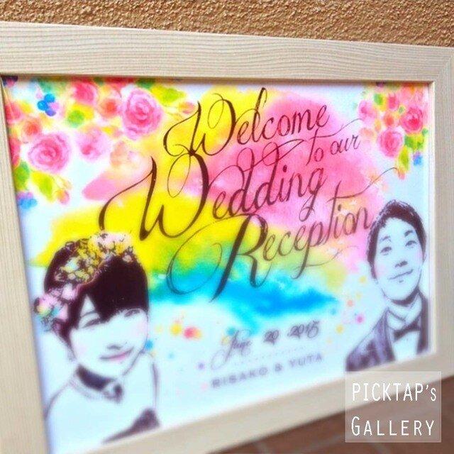 ■picktap's gallery■ヴィンテージ調■ウェルカムボード台紙■A3サイズの画像1枚目