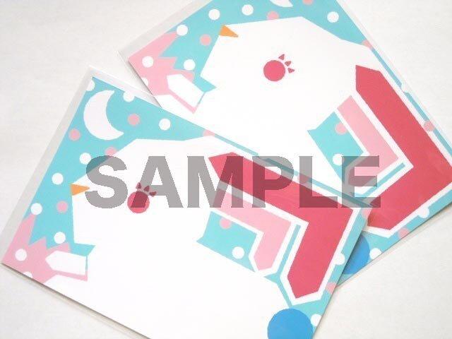 うさぎのイラストのポストカード/同柄2枚組の画像1枚目