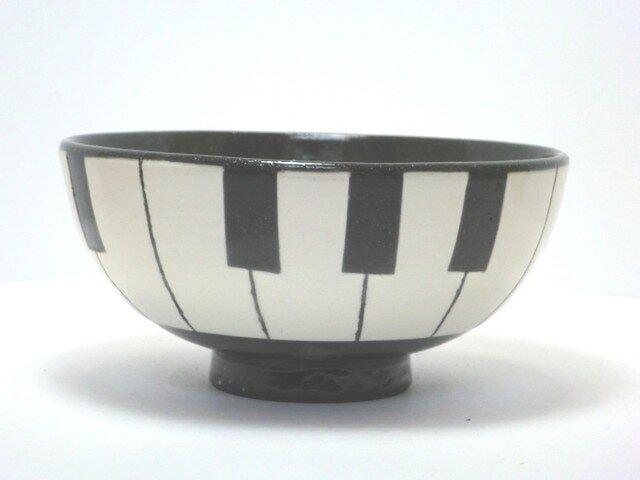 ピアノのめし碗の画像1枚目